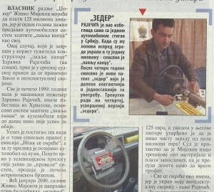 novosti170308-jpg